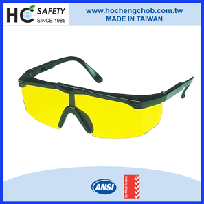 Safety Glasses P410-B